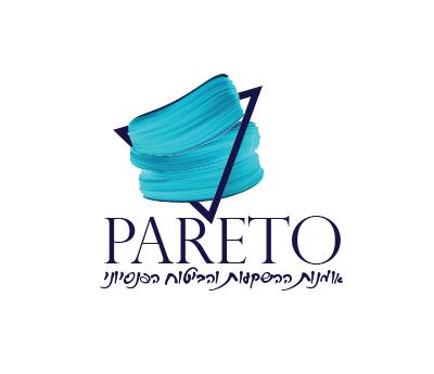 פארטו - אומנות ההשקעות והביטוח הפנסיוני